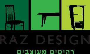 לוגו לאתר רז רהיטים מעוצבים